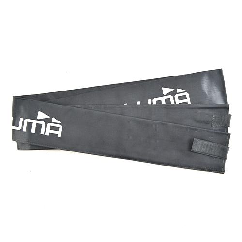 Kettingslot beschermhoes Luma grijs 1.70m