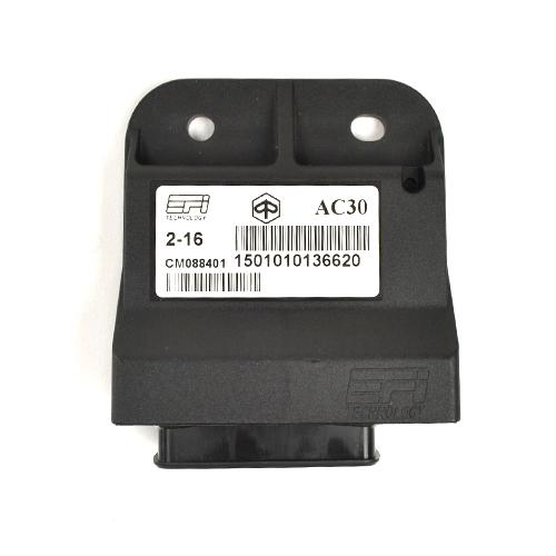 Cdi-unit Piaggio Zip / Vespa Lx / Lxv / S/ Primavera / Sprint 4t 4v origineel cm088401